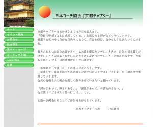 スクリーンショット 2013-03-26 0.24.10