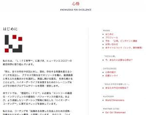 スクリーンショット 2013-06-25 23.39.41