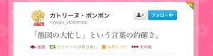 スクリーンショット2013-12-04