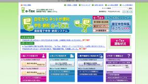 スクリーンショット 2014-02-17 9.56.01